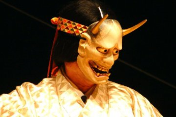 On of the Noh characteres