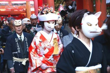 Kitsune-bi Matsuri wedding