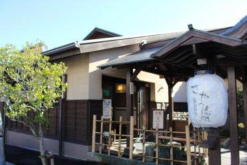 The entrance to Saya-no-Yudokoro