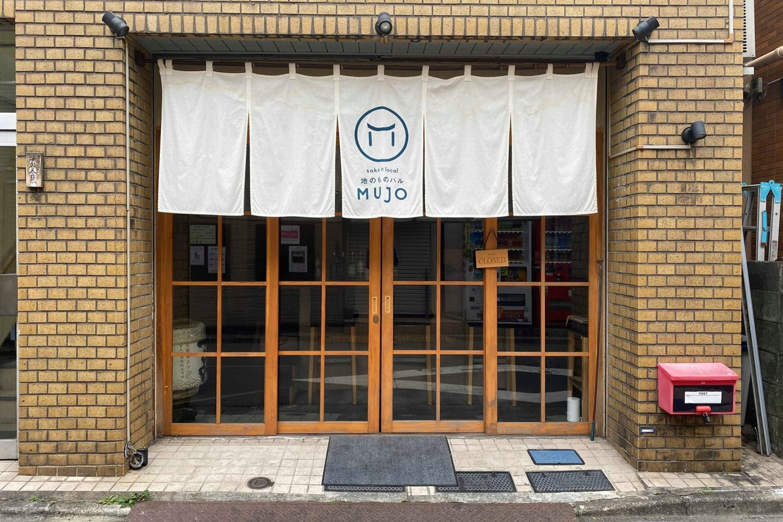 Entrance to Mujo Tokyo
