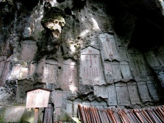Храм Ямадэра