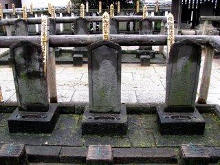 Могилы 47 ронинов