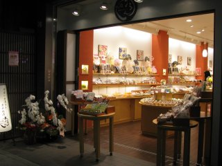 One of the shops on Gion Shijo Street