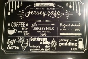 Dairy based drinks and coffee either black or cafe au lait