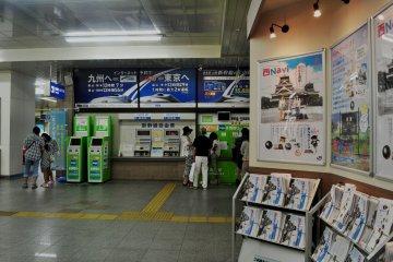 Information stalls and ticket gates