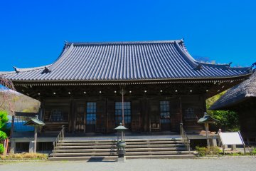 Kondoh Main Hall