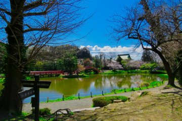 View of Ajigaike Pond