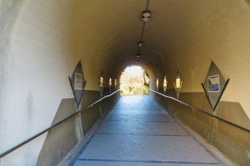Tunnel leading the Kanagawa Bunko Museum
