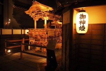 岸和田地车厅