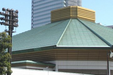 The 2020 Olympic Games: Kokugikan Arena