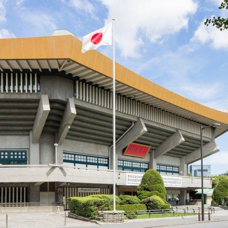 The 2020 Olympic Games: Nippon Budokan