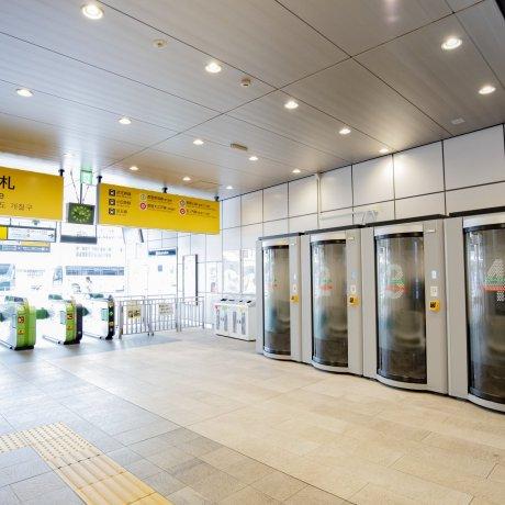 Không gian làm việc chung ở Tokyo