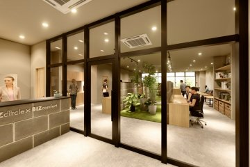 BizComfort Minami-Machida