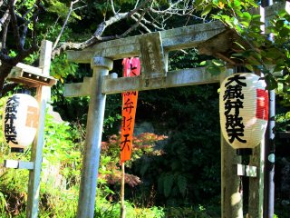 The torii gate of Okura-benzaiten shrine