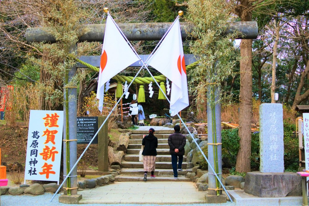 A torii shrine gate
