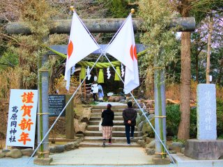 A torii shrine gate