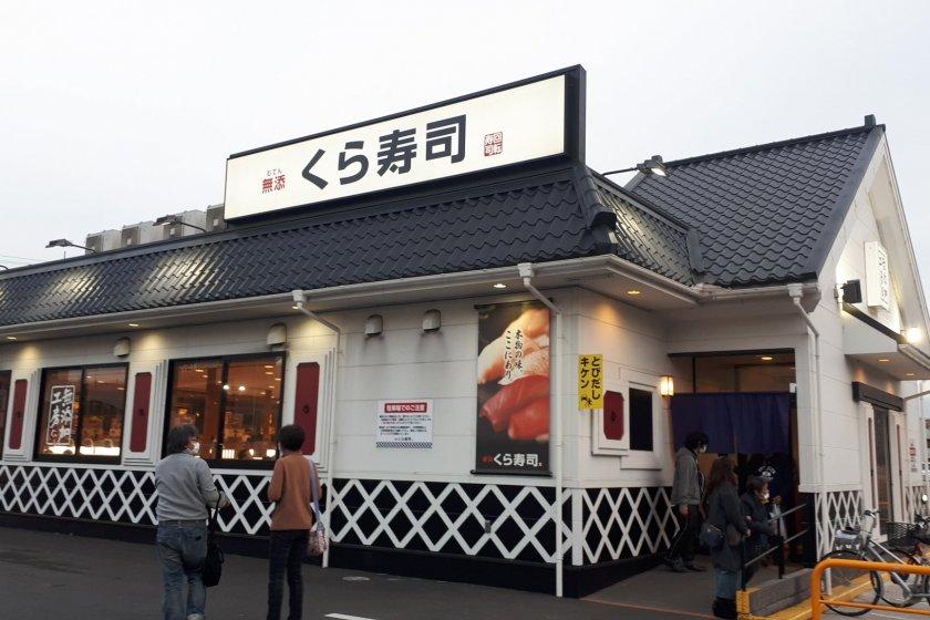Kura-Zushi in Koshigaya