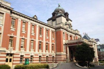 Nagoya's Old Courtrooms