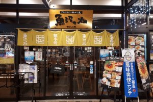 A store proud of its koshihikari rice