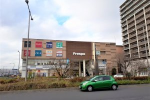 Frespo Yashio seen from the train station