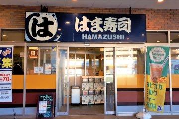 Hamazushi sushi train is popular at Frespo Yashio