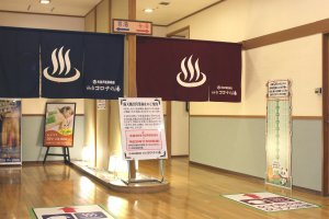 This onsen is separated by gender