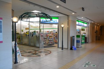 A convenience store is also located inside the hotel building