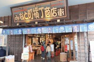 Minatomachi Yokocho Shopping Street