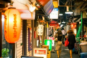 Hidden Charms of Oimachi Yokocho