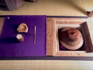 This tea ceremony is performed using traditional utensils