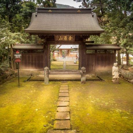 Tea Ceremony at Souunji Temple