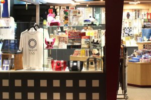 The 2020 Olympic Games souvenirs are available in many shops