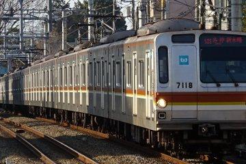 The Tokyo Metro Yurakucho Line