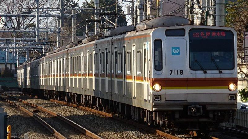 Yurakucho Line train