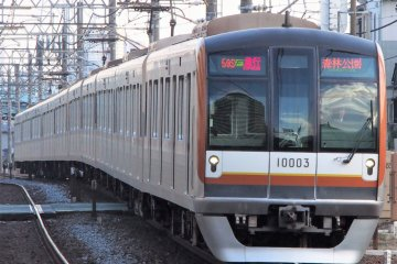 The Tokyo Metro Fukutoshin Line