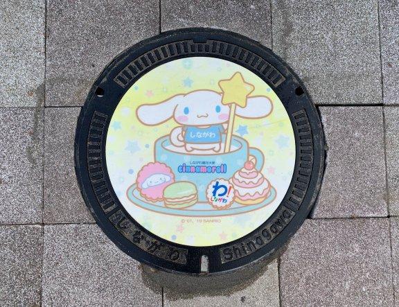 Penutup Lubang Got di Shinagawa