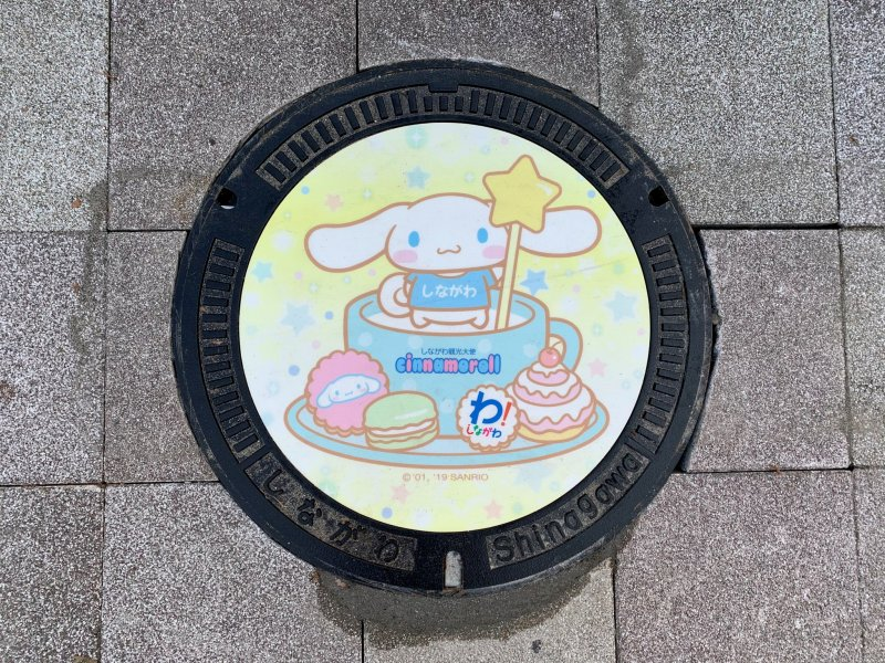大井町燈飾