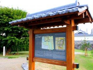Tìm hiểu về lịch sử của địa điểm từ bảng thông báo do người Nhật thiết kế này.