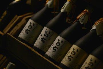 Yamato River Sake Brewery: 'Inochi' Sake