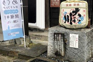 Aizu Spring Water outside Yamato Sake Brewery