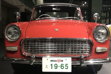 Like the Volkswagen, the Publica was a people's car. This 4 seater convertible only weighs 620 kg and spoke to people's aspirations after the first Japanese Grand Prix in 1963