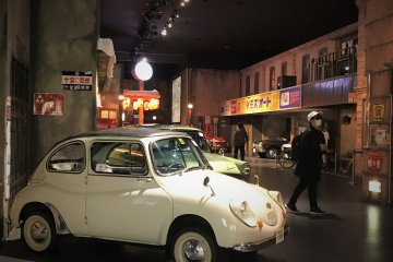 Fall in love with the 1960s at the history garage.