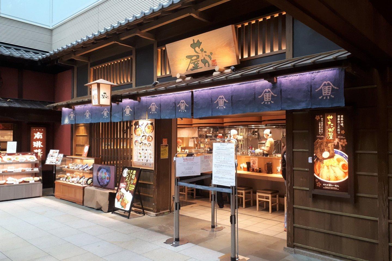 Store entrance