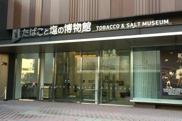 Tobacco & Salt Museum