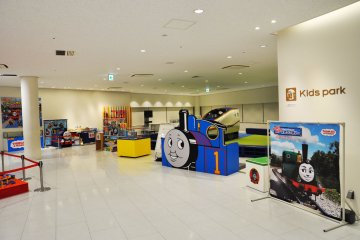 Kyoto Railway Museum: Kids' Park