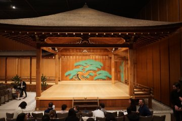 The Noh stage