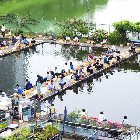 Ichigaya Fishing Center
