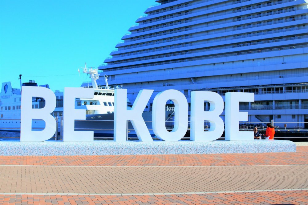 The BE KOBE monument