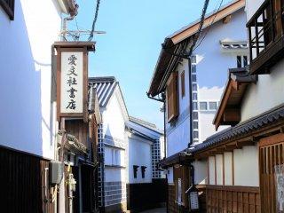 The townscape in the Kurashiki Bikan Historical area