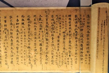 'Spring and Autumn Annals' from the Toyo Bunko